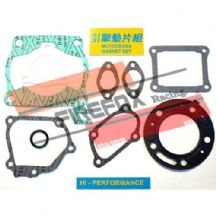 Honda CR125 1990 - 1999 Mitaka Top End Gasket Kit